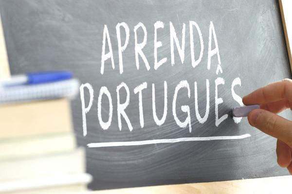 Antes de começar a estudar português, desenvolva a percepção da importância e da relevância histórica que ele possui em nossa sociedade.