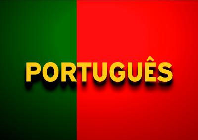 O Brasil é considerado o maior país lusófono, pois conta com o maior número de falantes de língua portuguesa