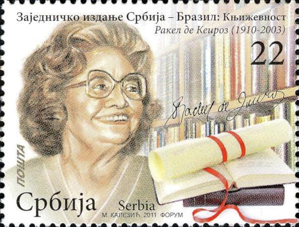 """Rachel de Queiroz estampada em um selo sérvio. O texto no topo diz: """"Emissão conjunta Sérvia–Brasil: Literatura / Rachel de Queiroz (1910–2003)"""""""